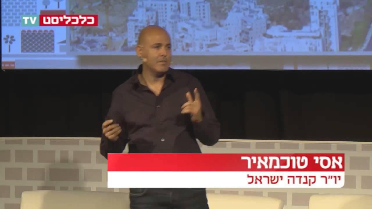 """מ-ynet – אסף טוכמאייר בהרצאה בוועידת הנדל""""ן"""