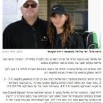 אסף טוכמאייר - התגובה לזכייה מערוץ 7